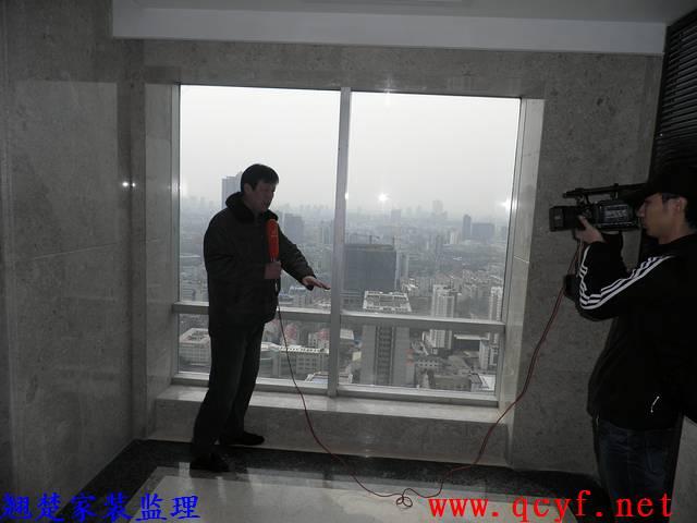 南京国际广场精装修房现场质量验收