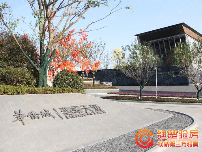 华侨城翡翠天域千赢国际首页登录