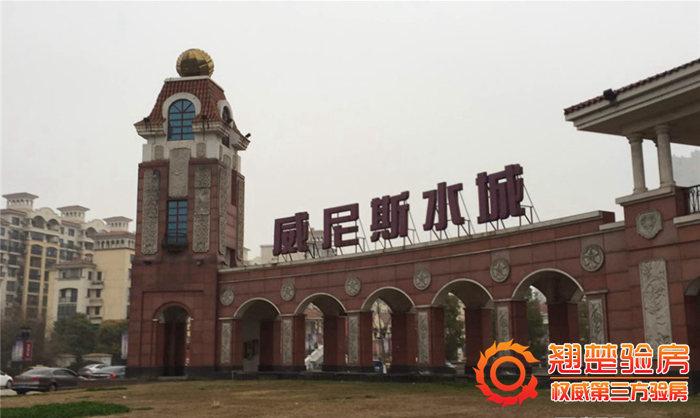 北外滩水城jbo竞博